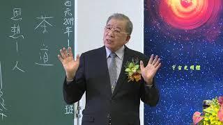 2019-01-11(五) 玄光通身心靈課程-桃園明心班