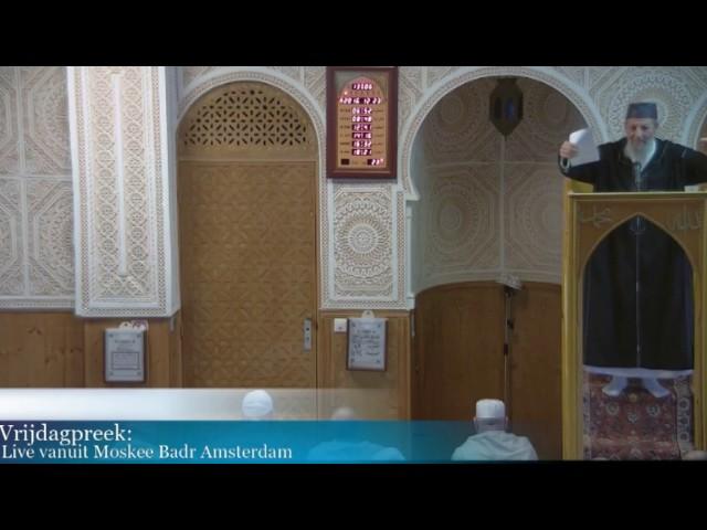 Imaam Hussein - Alcoholgebruik in de islam