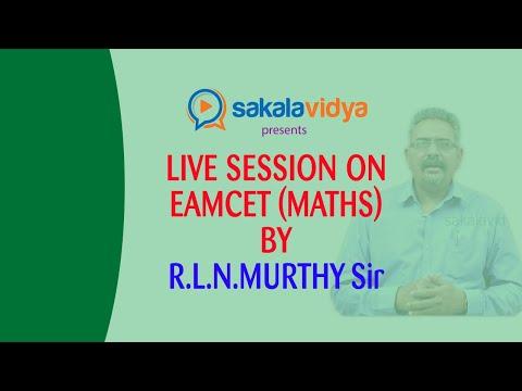 EAMCET 2019 Mathematics