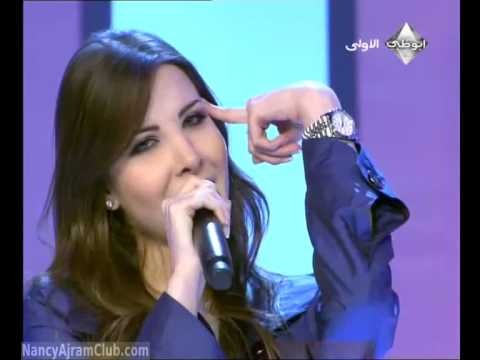 Nancy Ajram - Ya Tabtab W Dalla (Star Zghar)