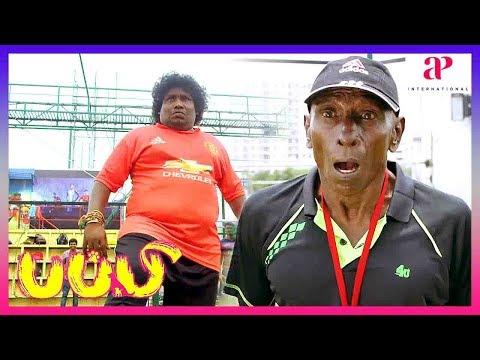 Yogi Babu proves himself | Varun | Rajendran | Latest Tamil Movie | Puppy Movie Emotional Scene