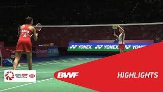 DAIHATSU YONEX JAPAN OPEN 2018 | Badminton WS - F - Highlights | BWF 2018