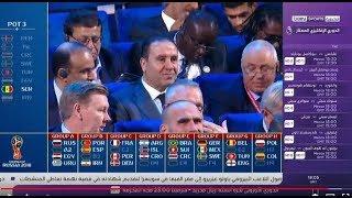 تقرير بي ان سبورت حول قرعة كاس العالم و المتحبات العربية