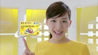 綾瀬はるか 鈴木ちなみ ベンザブロック CM Haruka Ayase/Chinami Suzuki...