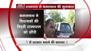 Congress leader Kamal Nath visits outgoing CM Shivraj Singh Chouhan
