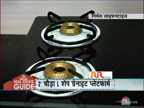 INDIA REAL ESTATE GUIDE (NIRMAL 'LIFE STYLE CITY')