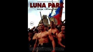 Луна-парк. Фильм Павла Лунгина. (1992)