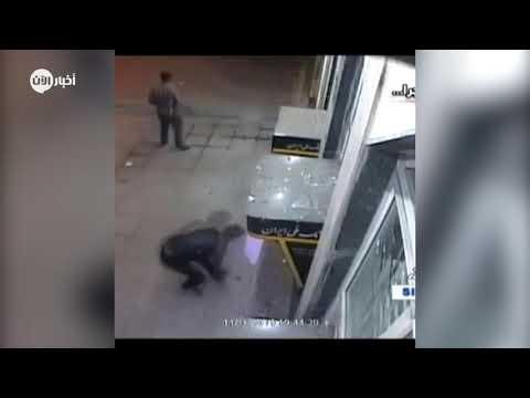 ارتفاع عدد قتلى احتجاجات إيران واحراق 100 مصرف  - نشر قبل 40 دقيقة