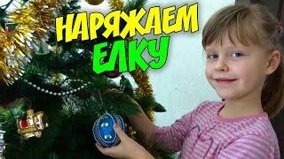 ВЛОГ Наряжаем елку Подарки детям под подушкой