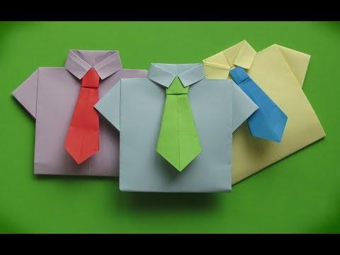 Оригами из бумаги костюм