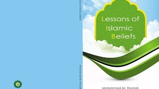 Lessons on Islamic Beliefs, Stanmore, 2007