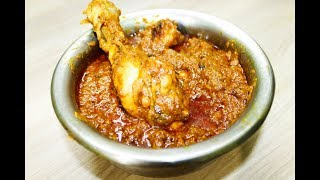 Chicken korma   North Indian style curry  in Hindi   Raj