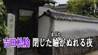 作詞 田村和男 作曲 岸本健介 VC 越中太郎.