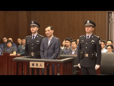 Former Anbang Chairman Sentenced to 18 Years in Prison