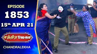 CHANDRALEKHA Serial | Episode 1853 | 15th Apr 2021 | Shwetha | JaiDhanush | Nagasri | Arun