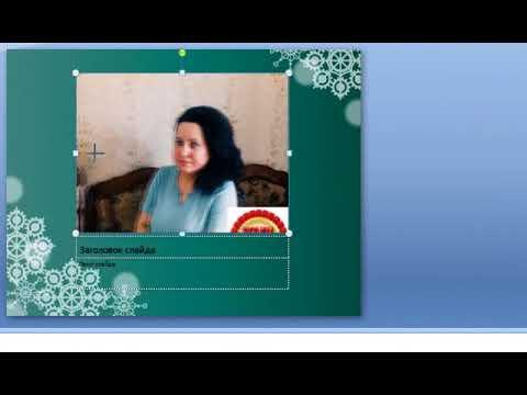 Видео Презентация открытки на свадьбу