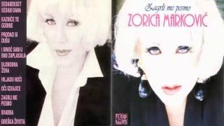 Zorica Markovic - Svadba - (Audio 1996) HD