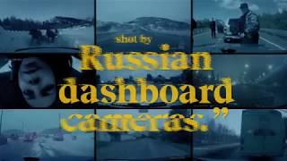 В США покажут съемку с видеорегистраторов в России