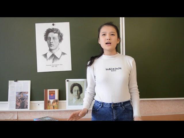 Изображение предпросмотра прочтения – КаринаКаумбаева читает произведение «Девушка пела в церковном хоре» А.А.Блока