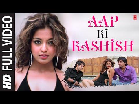 Aap Ki Kashish Full Song with Lyrics | Aashiq Banaya Aapne | Emraan Hashmi, Tanushree Dutta