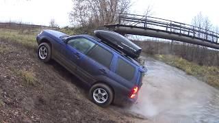 Subaru Forester Offroad, тестим винтовую блокировку вал-рейсинг + tv хвостовик