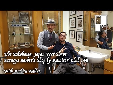 A Japanese Wet Shave by Kamisori Club [Feat. Mathieu]