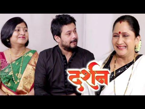 Swapnil Joshi with Wife Leena On Colors Marathi Show Darshan | Alka Kubal