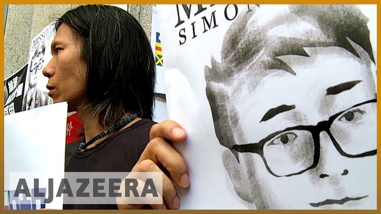 AlJazeera English:Hong Kong: Missing British consulate worker's supporters protest