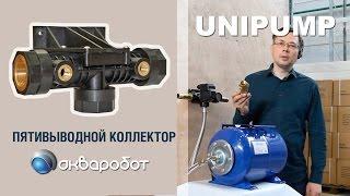 видео акваробот турби купить