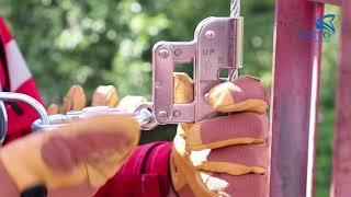 Средство защиты ползункового типа на жесткой анкерной линии ЛИФТ Вентопро