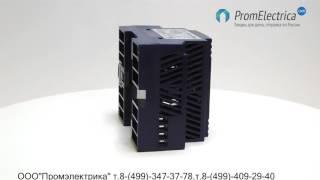DSP60 24 Модульный блок питания на дин рейку 24 Вольта, 60 Ватт(, 2015-11-02T13:06:06.000Z)