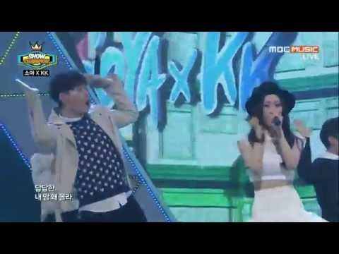 [HD繁中字]150211 SOYA x KK - NPNP(站誰那邊) @ MBC Show Champion 1080p