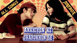 Ankhiyon Ke Jharokon Se Movie Song (Full Album) - All Song Jukebox - Sachin, Ranjeeta
