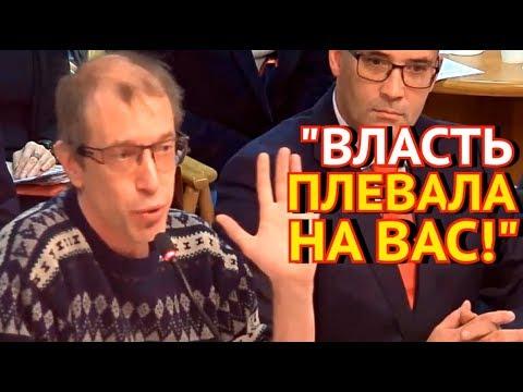 Сергей Соседов: Власть