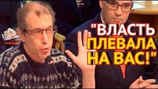 Сергей Соседов: Власть Плевала на Вас во Главе с ПУТИНЫМ!