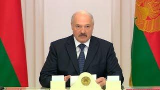 Деятельность банков должна максимально учитывать интересы национальной экономики - Лукашенко
