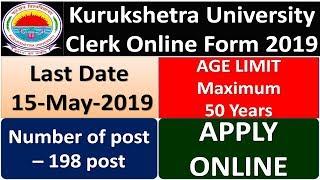 GOVT JOB LATEST NEWS | kurukshetra university recruitment 2019 | KUK clerk recruitment 2019 | BSA