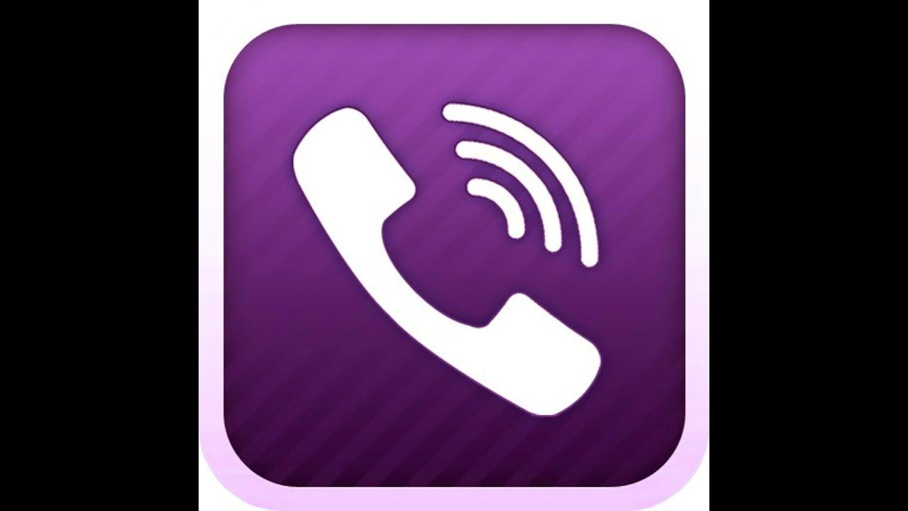تحميل اتصال مجاني