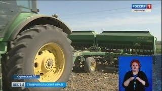 'Вести. Ставропольский край' 15.05.2018