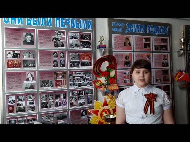 Изображение предпросмотра прочтения – МиланаАлиева читает произведение «День Победы» Ю.В.Олифер