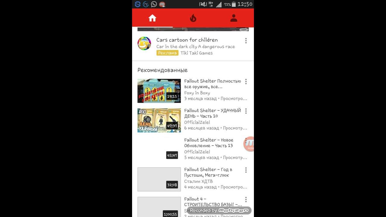 Как рекламировать свой канал на youtube использование сети интернет в маркетинговых исследованиях курсовая