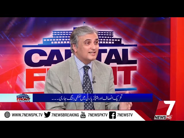 Capital Front 11 December 2018 |7News|