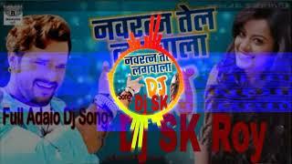 Dj SK Roy khesari Lal Bhojpuri song new Hd video hai maths ke tendon fail Navratan tel lagawala se