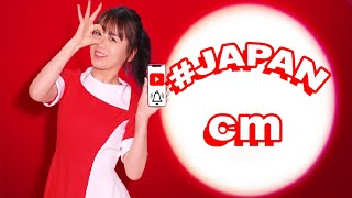 JAPANESE COMMERCIALS 2019 | FUNNY, WEIRD & COOL JAPAN! #8