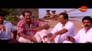 Kannur (1997)  Movie - Malayalam Political Movie