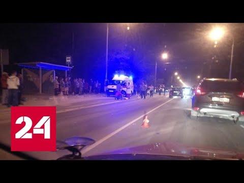 Водитель иномарки насмерть сбил мальчика и девочку - Россия 24