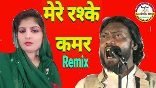 vuclip Mere rashke qamar remix Naat | Dilkhairabaadi