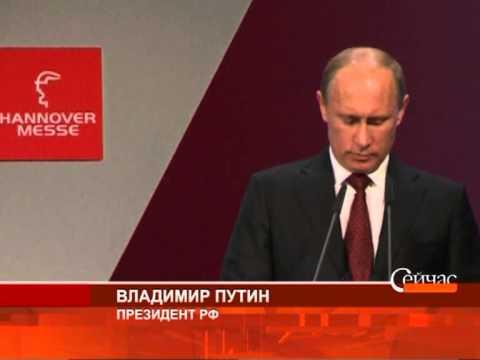 Международные новости RTVi 13.00 GMT. 8 Апреля 2013