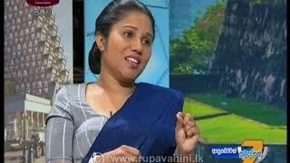 Ayubowan Suba Dawasak 2020-01-09 | Rupavahini Thumbnail