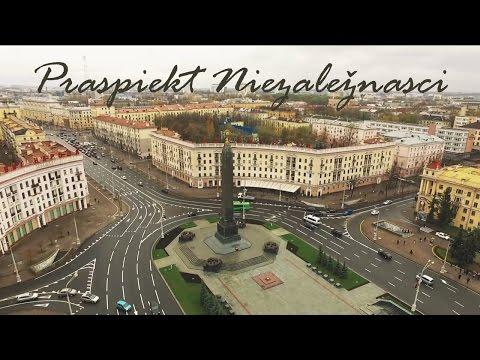 Praspiekt Niezaležnasci, Minsk | Independence Avenue, Minsk, Belarus